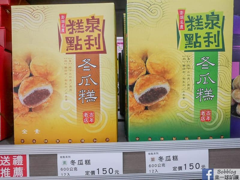 xin-meng-cheng-Souvenir-14
