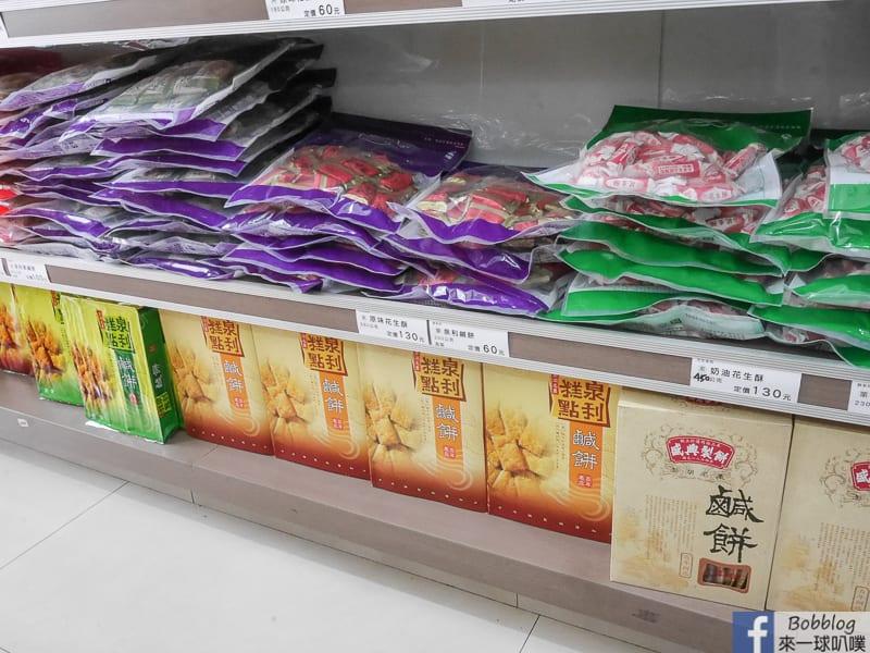 xin-meng-cheng-Souvenir-15