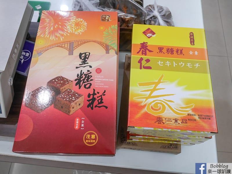 xin-meng-cheng-Souvenir-18