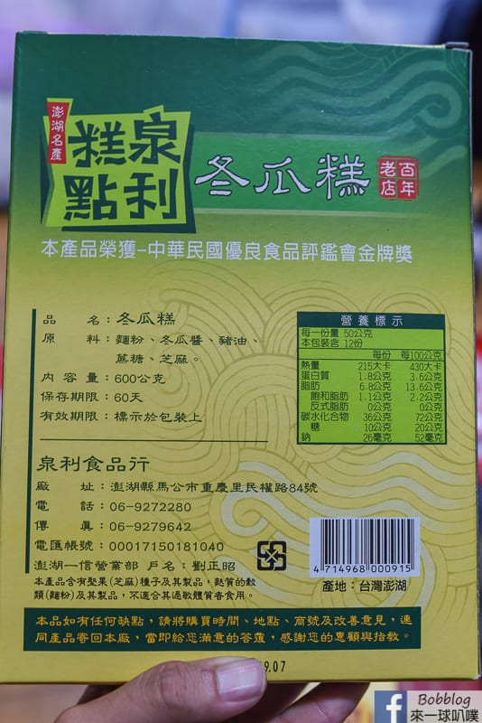 xin-meng-cheng-Souvenir-24