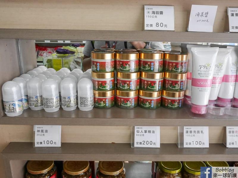 xin-meng-cheng-Souvenir-3