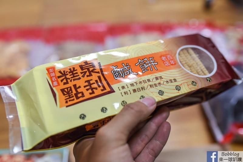 xin-meng-cheng-Souvenir-30