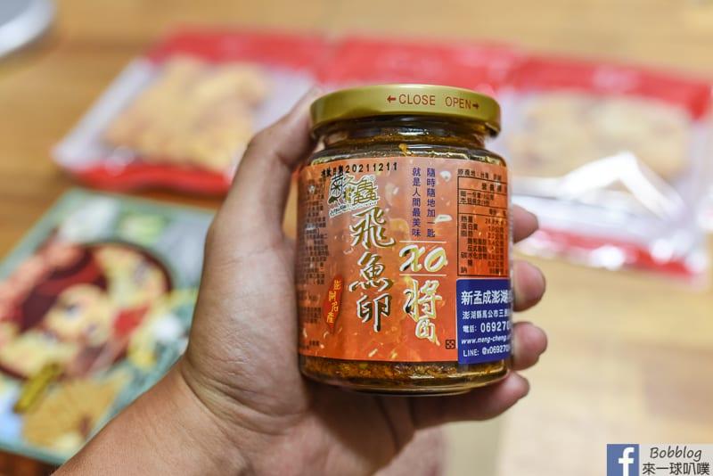 xin-meng-cheng-Souvenir-36