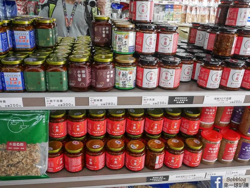 xin-meng-cheng-Souvenir-4