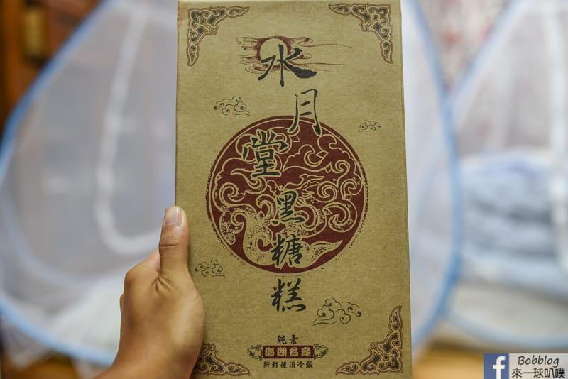 xin-meng-cheng-Souvenir-46