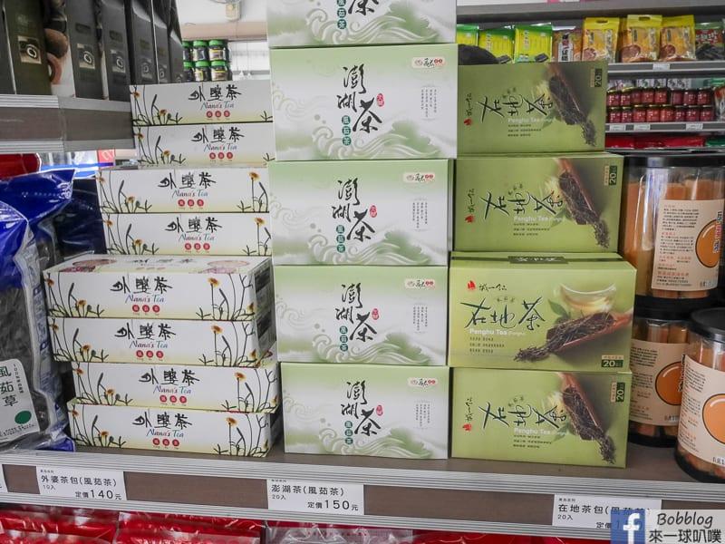 xin-meng-cheng-Souvenir-6