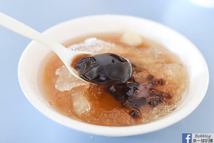 Qimei iceshop 14