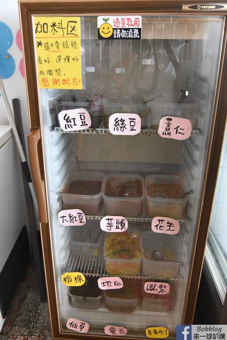 Qimei iceshop 17