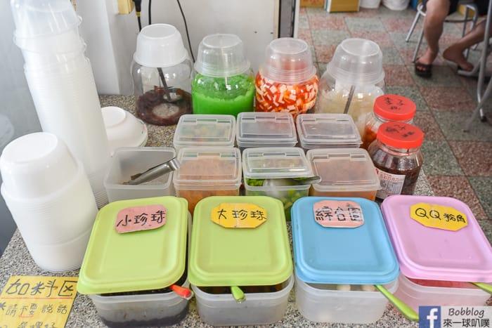 Qimei iceshop 5