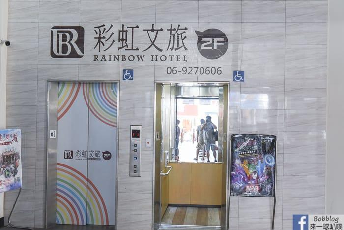 Rainbow Hotel 11