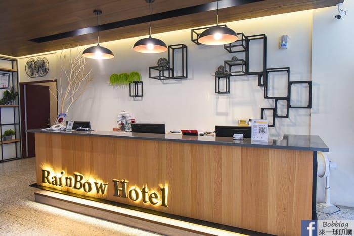 Rainbow Hotel 7