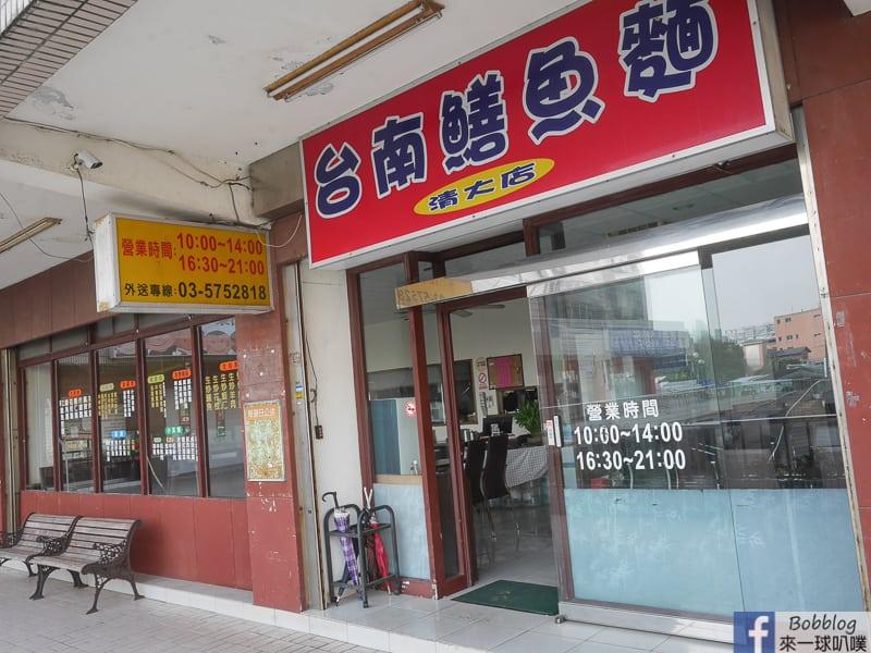 hsinchu-Eel-noodles-10