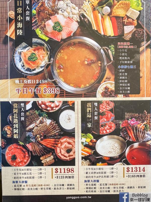 hsinchu-Eel-noodles-2
