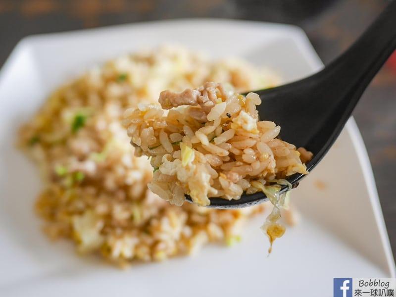 hsinchu-Eel-noodles-21
