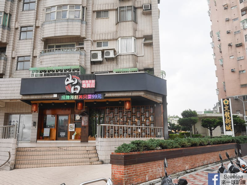 hsinchu-Eel-noodles-26