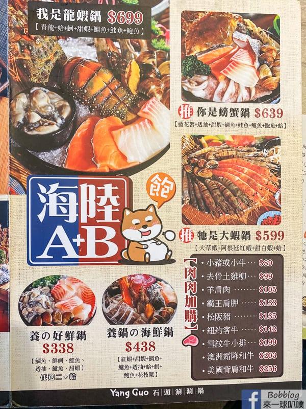 hsinchu-Eel-noodles-3