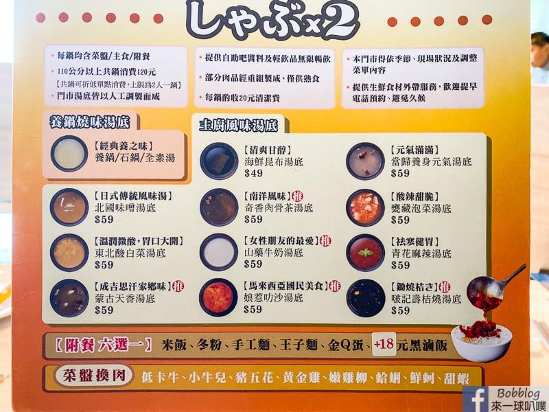 hsinchu-Eel-noodles-5