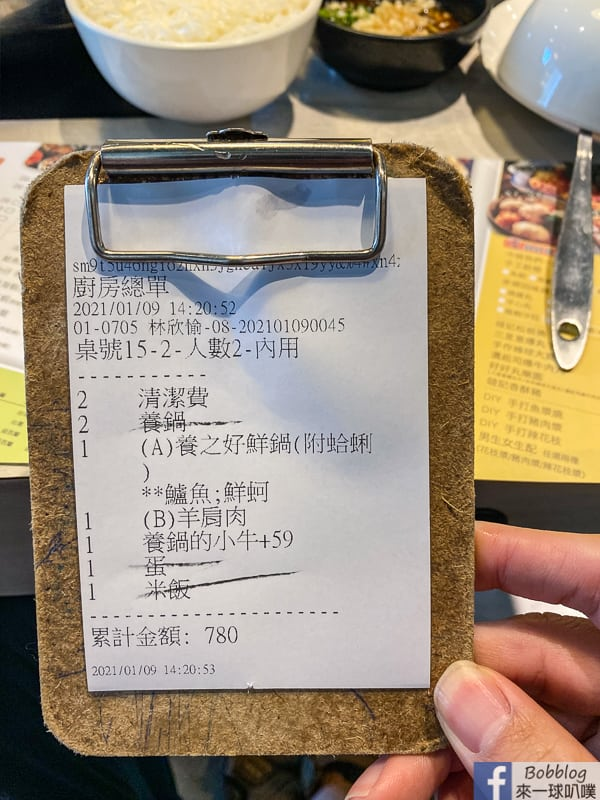 hsinchu-Eel-noodles-6