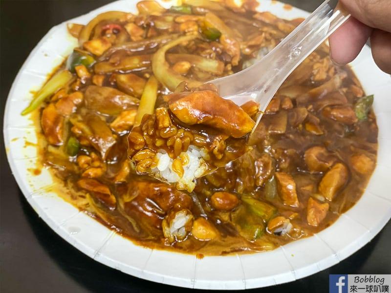 hsinchu-Eel-noodles-9