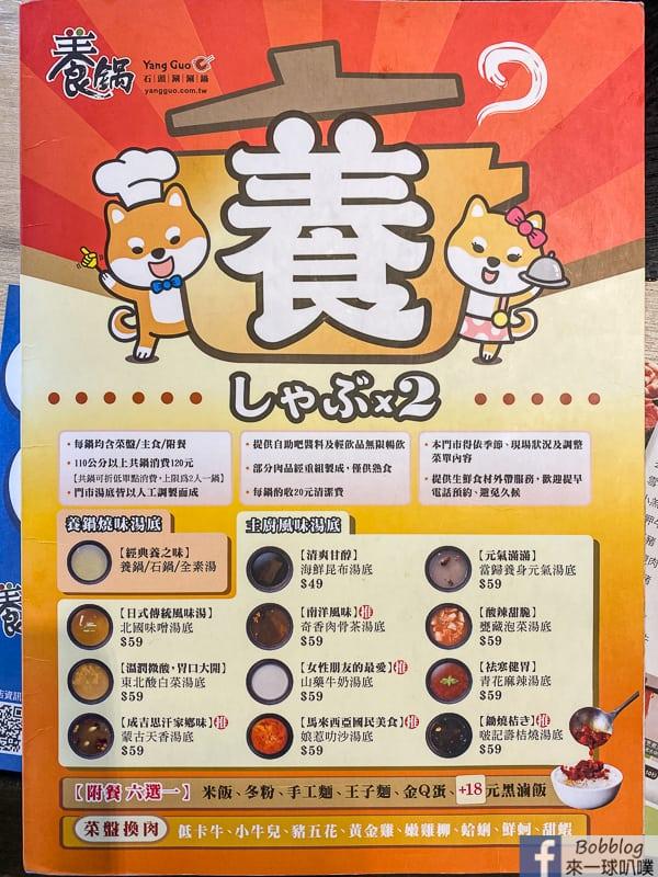 hsinchu-Eel-noodles