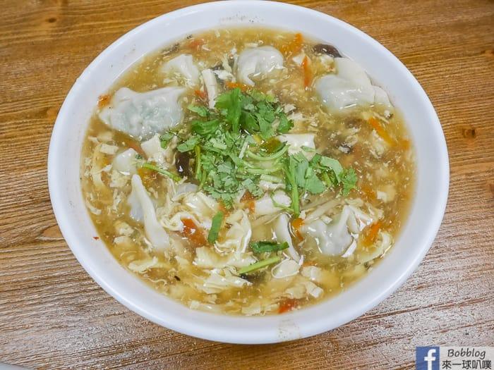 gold-ingot-dumpling-15