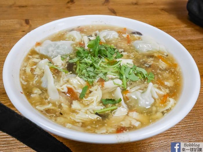 gold-ingot-dumpling-16