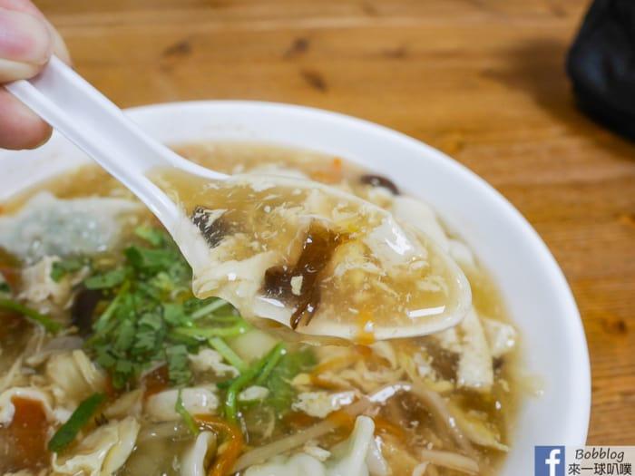 gold-ingot-dumpling-17
