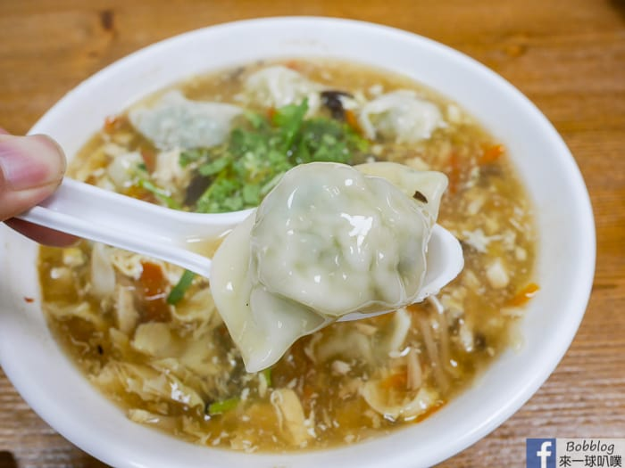 gold-ingot-dumpling-18