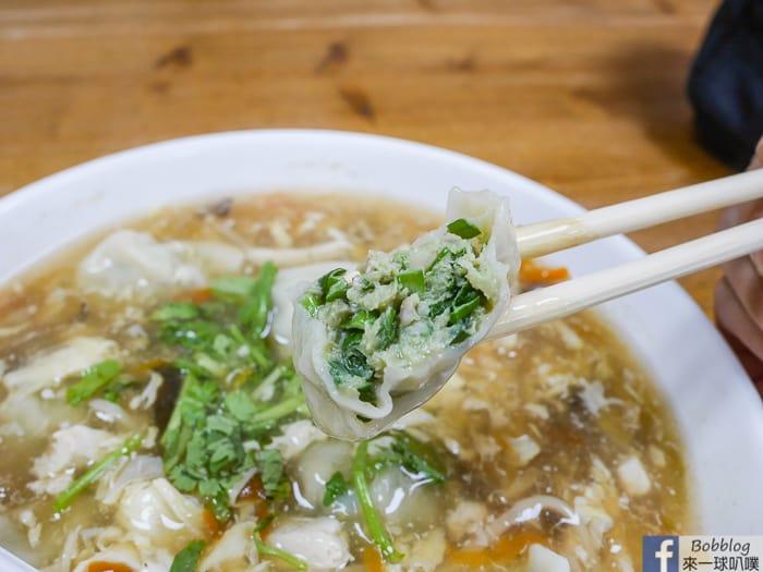 gold-ingot-dumpling-19