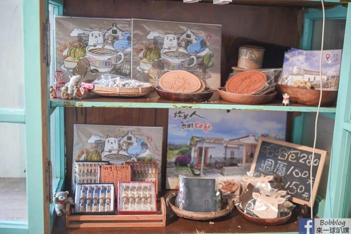 Erkan village shepherdcafe 10