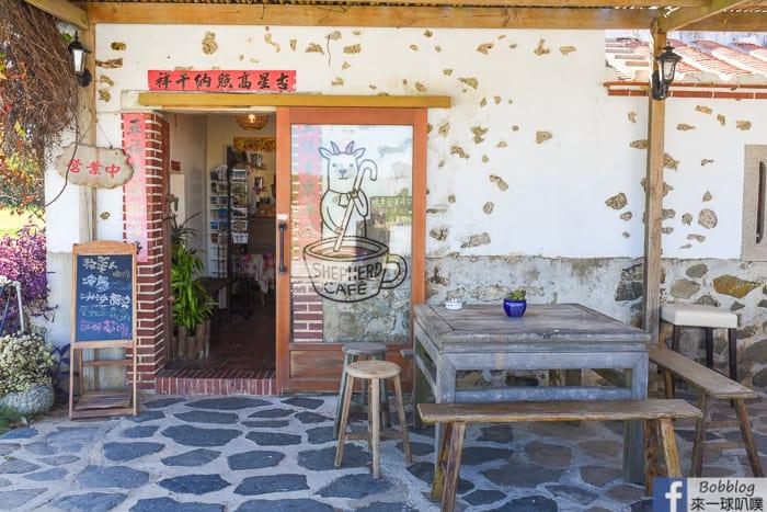 Erkan village shepherdcafe 49