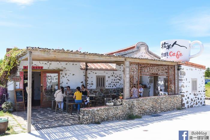 Erkan village shepherdcafe