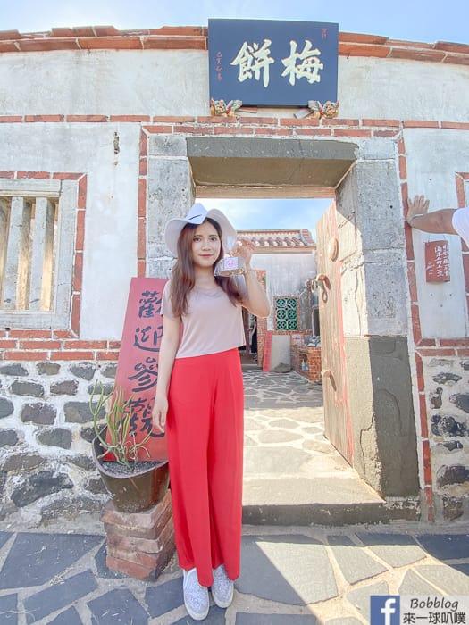 Erkan village shepherdcafe 52