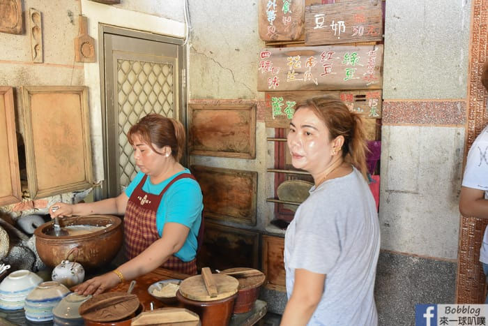 Erkan village tofu pudding 13