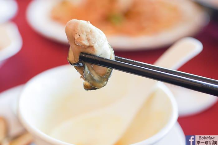 Fourpoints penghu restaurant 34