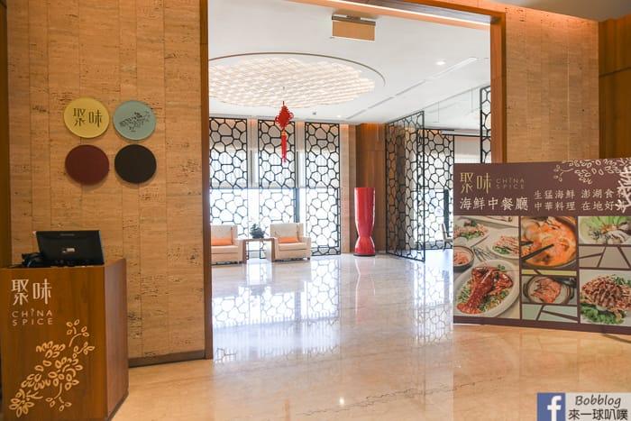 Fourpoints penghu restaurant 7