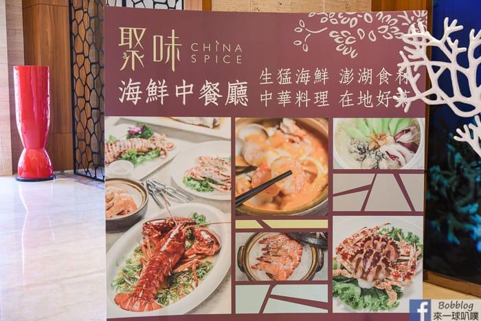 Fourpoints penghu restaurant 8