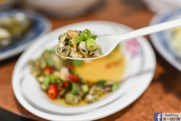 Jibei restaurant 19