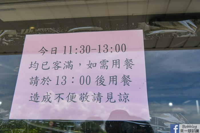 Jibei restaurant 2