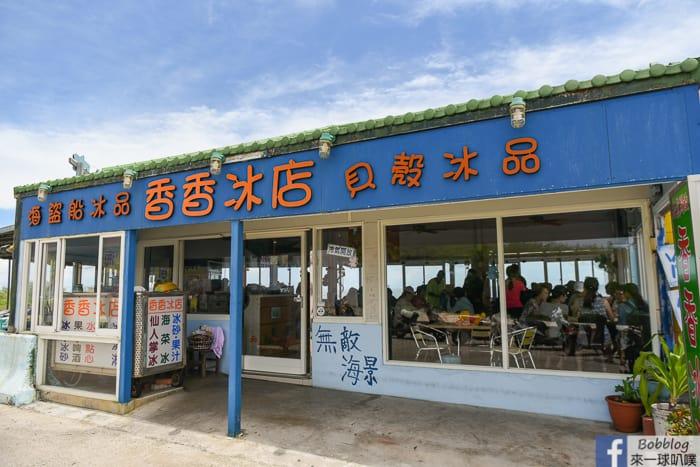 Jibei restaurant 21