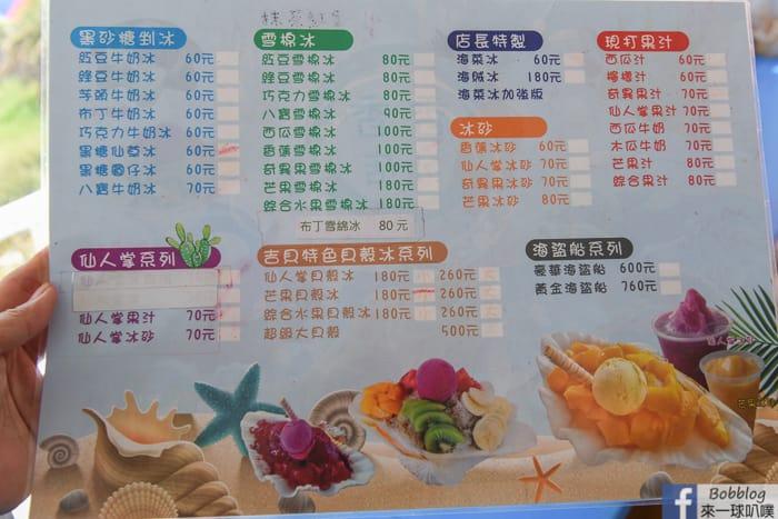 Jibei restaurant 33