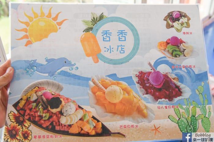 Jibei restaurant 34