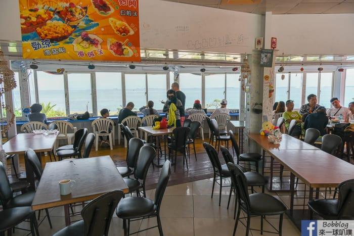 Jibei restaurant 36