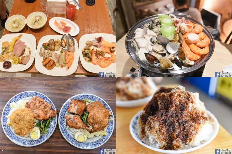延伸閱讀:澎湖馬公市區美食整理*27(燒烤吃到飽,海鮮,海產合菜餐廳,飲料,冰店)