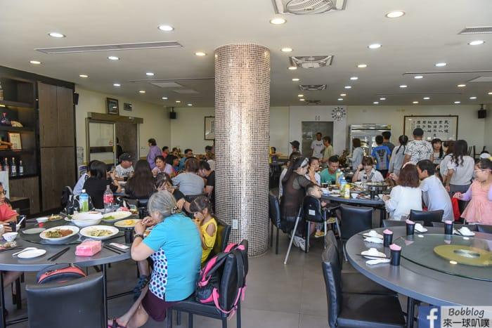 Jih hsin restaurant 2