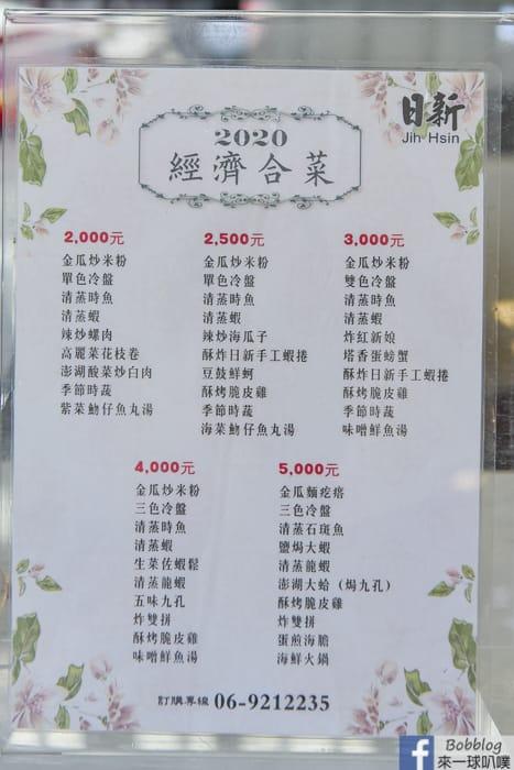 Jih hsin restaurant 8