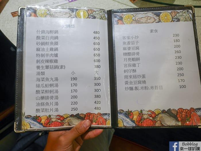 Penghu 668 restaurant 11