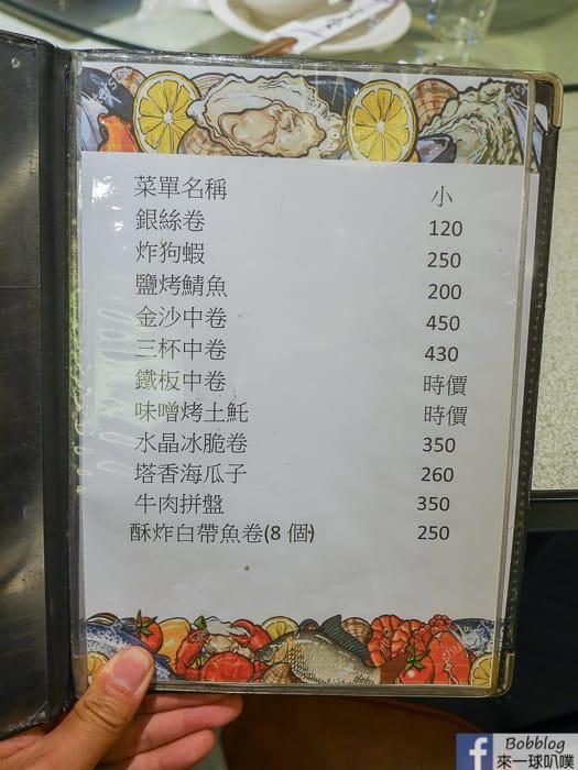 Penghu 668 restaurant 7