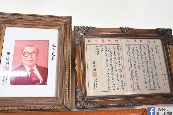 Penghu Ching Shin Seafood 37