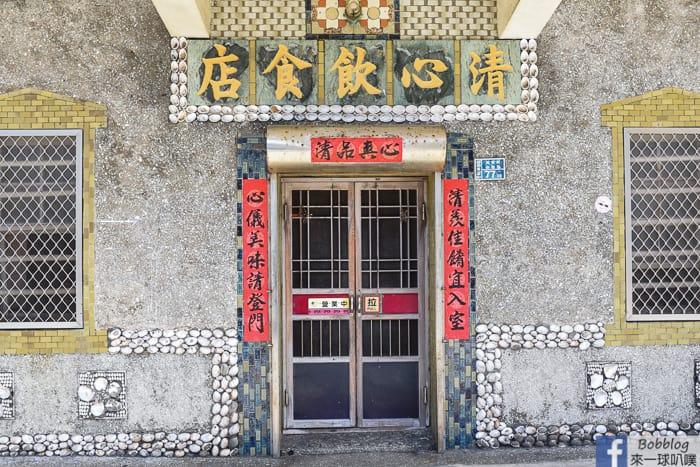 Penghu Ching Shin Seafood 39